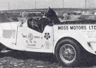 moss_pickup_gol2